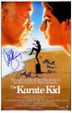 Martin Kove signed The Karate Kid 11x17 Movie Poster w/ Sensei w/ Macchio & Zabka (entertainment/movie memorabilia)