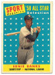 Ernie Banks 1958 Topps NL All Star Chicago Cubs Baseball Trading Card #482- minor wear
