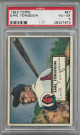 Earl Torgeson Boston Braves 1952 Topps Baseball Card #97- PSA Graded 4 Very Good-Excellent