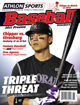 2011 Athlon Sports MLB Baseball Preview Magazine- Colorado Rockies Cover