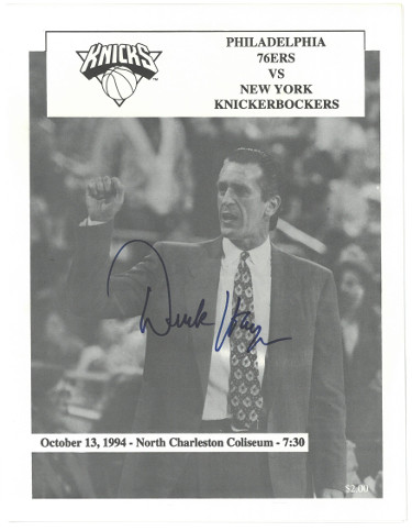 Derek Harper signed New York Knicks vs Philadelphia 76ers 8.5x11 Program/Roster Card/Fold Out from 10/13/1994- JSA Holo #HH18626