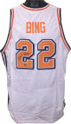 Dave Bing signed White College TB Custom Stitched Basketball Jersey XL- MAB Hologram