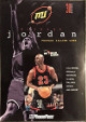 Michael Jordan MJ Prepaid Calling Card WorldCom PhonePass 30 Minutes Sealed Card