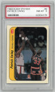 Patrick Ewing New York Knicks 1986-87 Fleer Sticker Basketball Card #6- PSA Graded 8 Near Mint-Mint