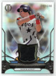Jeff Bagwell Houston Astros 2016 Topps Tribute Game Used Relic Card #TR-JB- LTD 143/196