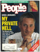 Greg Louganis signed People Weekly Full Magazine 3/6/1995- JSA #EE63454 (Olympic Gold Medalist)
