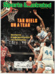 Sam Perkins signed Sports Illustrated Full Magazine March 29, 1982- JSA #EE60253 (North Carolina Tar Heels)