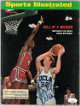 Bill Walton signed Sports Illustrated Full Magazine 12/10/1973 minor cover wear- JSA #EE60446 (UCLA Bruins)
