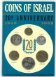 Coins of Israel 20th Anniversary 1948-1968 Specimen Set Jerusalem 6 Coin Packaged set (Israel Government Coins)