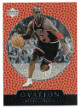 Michael Jordan 1998-99 Upper Deck Ovation Silver Foil Card #7 (Chicago Bulls)