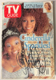 Whitney Houston signed 1997 TV Guide Nov 1-7 Full Magazine Cinderella/Brandy  –Imperfect- Beckett Review (No Label)